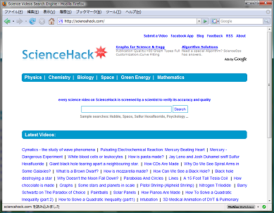 ScienceHackcom.png