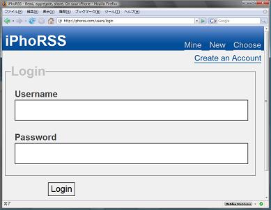 iphorss.com