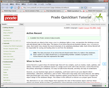 prado_activerecord.png