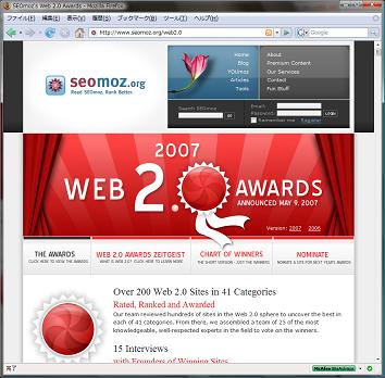 seomoz1.png