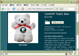 teddybear_s.PNG